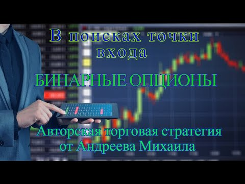Отзывы о брокере альпари бинарные опционы