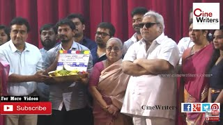 Goko Mako Movie Pooja