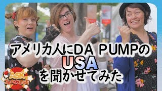 Gambar cover AMERICANS REACT TO JAPAN'S