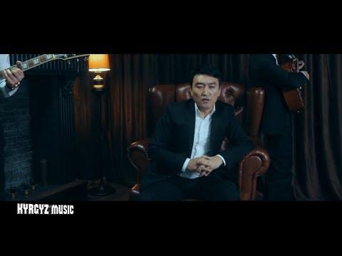 Гулжигит Сатыбеков ⭐ - А балким // #Kyrgyz Music