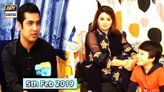 Good Morning Pakistan - Iqrar Ul Hassan & Syed Pehlaaj Hassan - 5th February 2019 - ARY Digital Show