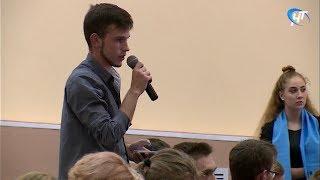 Сергей Бусурин ответил на злободневные вопросы студентов НовГУ