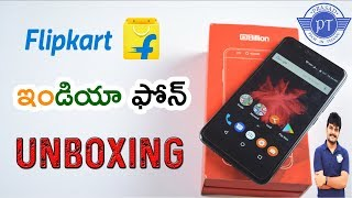 Flipkart Billion Capture Plus Unboxing & Initial Impressions ll in telugu ll