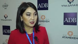Алтын Сапа 2018.  Макишева Сауле