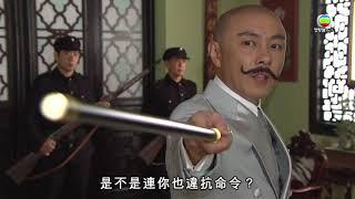 大帥哥 - 張衛健發火打爆洪永城