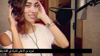 زيزى عادل I مع الايام دى جى بلاك شادو ريمكسZizi AdelMusic in a deep voice