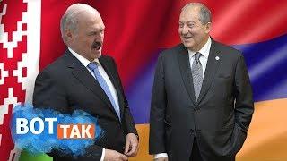 Как Пашиняну действовать в клубе диктаторов?