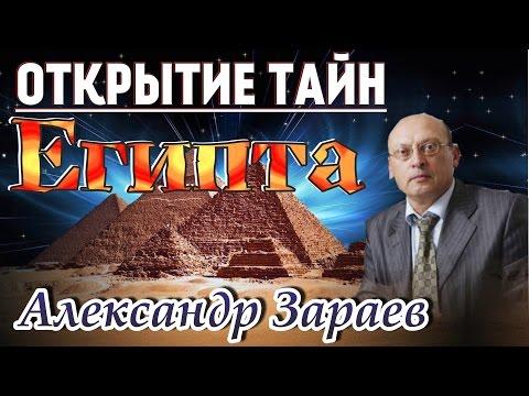 Программа для астрологии