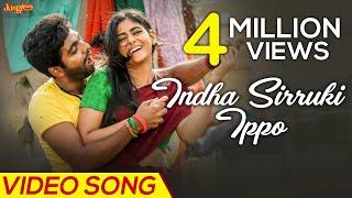 Indha Sirruki Ippo Full Video Song | G.V. Prakash Kumar | R. Parthiban | Poonam Bajwa