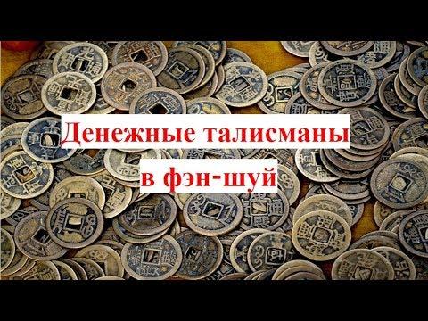 Старославянский амулет для мужчин