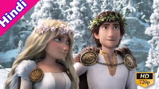 Hiccup And Astrid Marriage - How To Train Your Dragon: 3 Movie Ending Scene Full Hd In Hindi