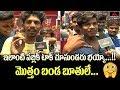 మొత్తం బండ బూతులే | Falaknuma Das Movie Public Talk | Falaknuma Das Review & Rating | Mirror TV