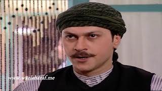 باب الحارة ـ موت معتز ـ وائل شرف تحميل MP3