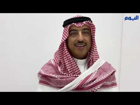 بمناسبة اليوم الوطني 90..