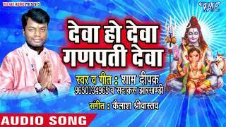 Deva Ho Deva Ganpati Deva   Ganesh Vandana Bhajan 2018
