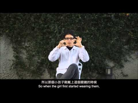 Charwei Tsai Interview with Artists for Parkett`s exhibition at Taipei Fine Arts Museum, 2013