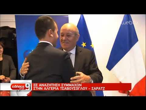 Λιβύη: Στην Σύρτη οι δυνάμεις του Χ. Χάφταρ – Έκκληση Ευρωπαίων ΥΠΕΞ για ειρήνη   07/01/2020   ΕΡΤ