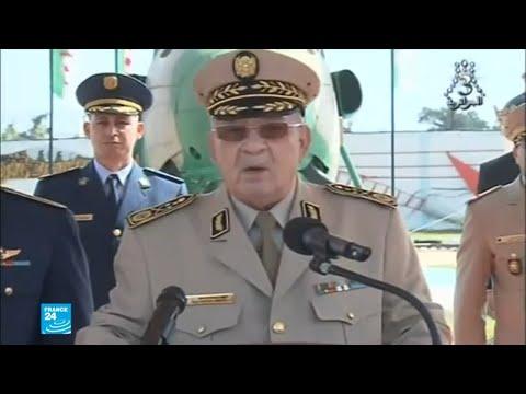 العرب اليوم - شاهد: إعلان تعيين حميد بومعيزة قائدًا للقوات الجوية الجزائرية