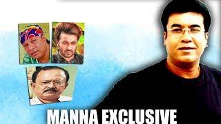 কেন সবার থেকে সেরা মান্না । পর্ব ২ । Manna Exclusive I Tanvir Tareq
