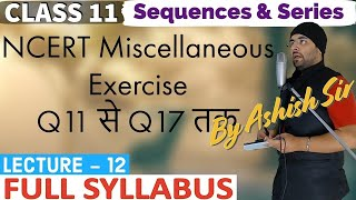 Miscellaneous Exercise (Q11 to Q17) Sequences And Series Class 11 Maths