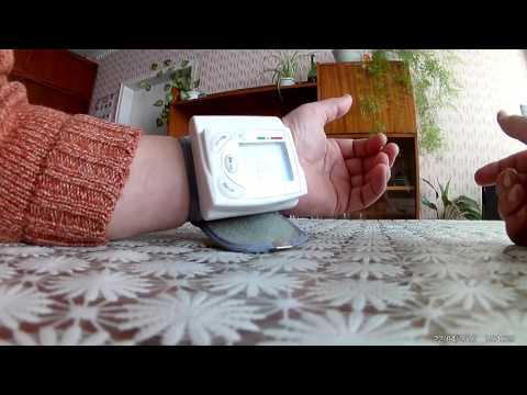 Повишаване на кръвното налягане, традиционните методи