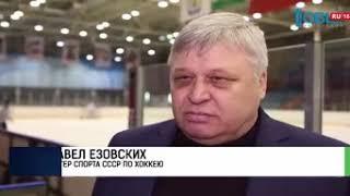 Обзор спортивных событий от 30.01.2018