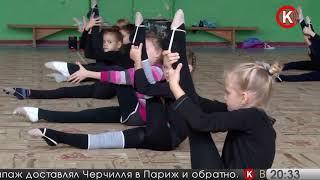 Краснодонские гимнастки приняли участие в турнире по художественной гимнастике *Дончанка*