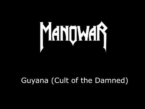 Manowar  - Guyana (Cult of the Damned) Lyrics video