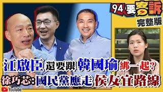陳時中「台灣經驗」各國求抄!國民黨扯後腿