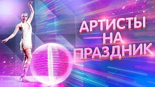 """""""шоу Игра с хула-хупами"""""""