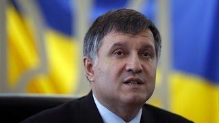Официальное заявление Авакова о Донбассе и Крыме