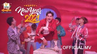 Happy New Year 2021 | ខេមរៈ សិរីមន្ត | MV | RHM
