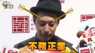 潘瑋柏砸千萬上海賣台味3副業年孵財5億--蘋果日報20150515