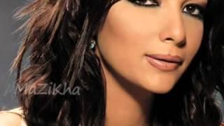 اغنية اصالة ارجعلها Asalah Erga3lha تحميل MP3