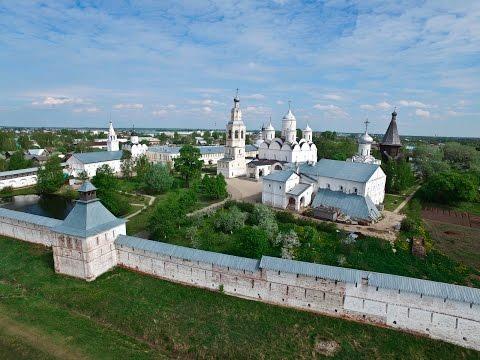 Голубинский история русской церкви том 2 часть 1