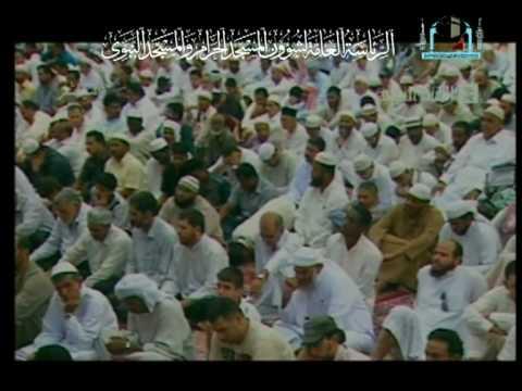 الحب بين المسلمين-آل الشيخ-المدينة - Al-Skeikh-Madina-love of Muslims