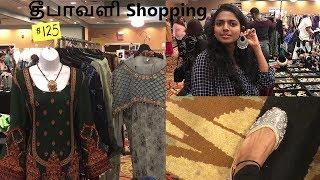 What i bought for Diwali | Family shopping | Deepavali Family Traveler VLOGS (2019) |USA Tamil VLOG