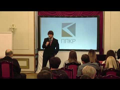 Илья Степанищев | Должностные инструкции, регламенты. Внедрение и контроль | ППКР-2019