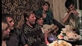 молодёжь 90х. Домашнее видео. 1995.09.22.    2 часть. Сквозняк.   Арбузник