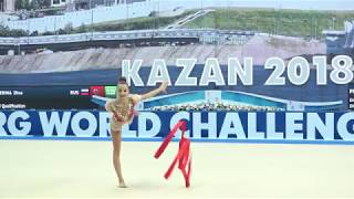 Дина Аверина - Лента(многоборье) 18.85 WCC Kazan 2018