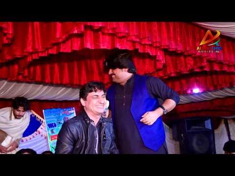 Sharbati Aankhon Wali Ameer Niazi new saraiki song 2019 Punjabi Song (Full HD)