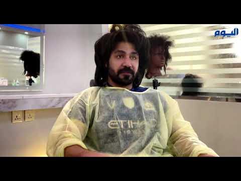 تصفيف وعلاج الشعر.. شاب سعودي يحول اهتمامه الشخصي إلى مشروع ناجح