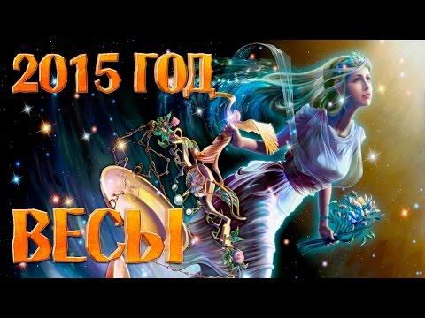 Гороскоп дракон рак 2016