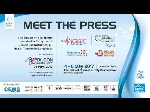 Press Conf. of Meditex Bangladesh, Health Tourism & Services Expo and Clinical Lab Expo 2017
