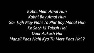 Atif Aslam's Ehsas ( Doorie Version ) 's Lyrics