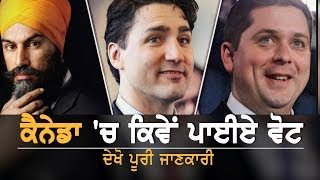 How to Vote In Canada    Canada 2019