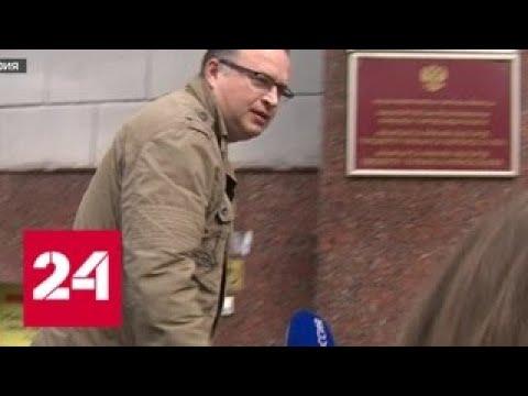 Башкирский чиновник не смог объяснить прокуратуре, откуда у него жилье на 9 миллионов рублей - Рос…