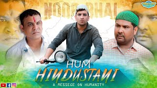Hum Hindustani    A Message On Humanity    Independence Day Special