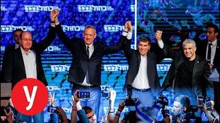 מפלגת כחול לבן: סדקים בצמרת?