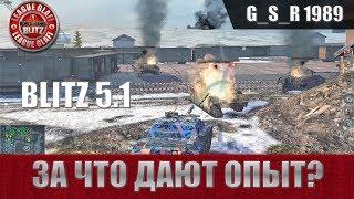 WoT Blitz - Мой самый тупой мастер на Су 122 54 и за что дают опыт- World of Tanks Blitz (WoTB)